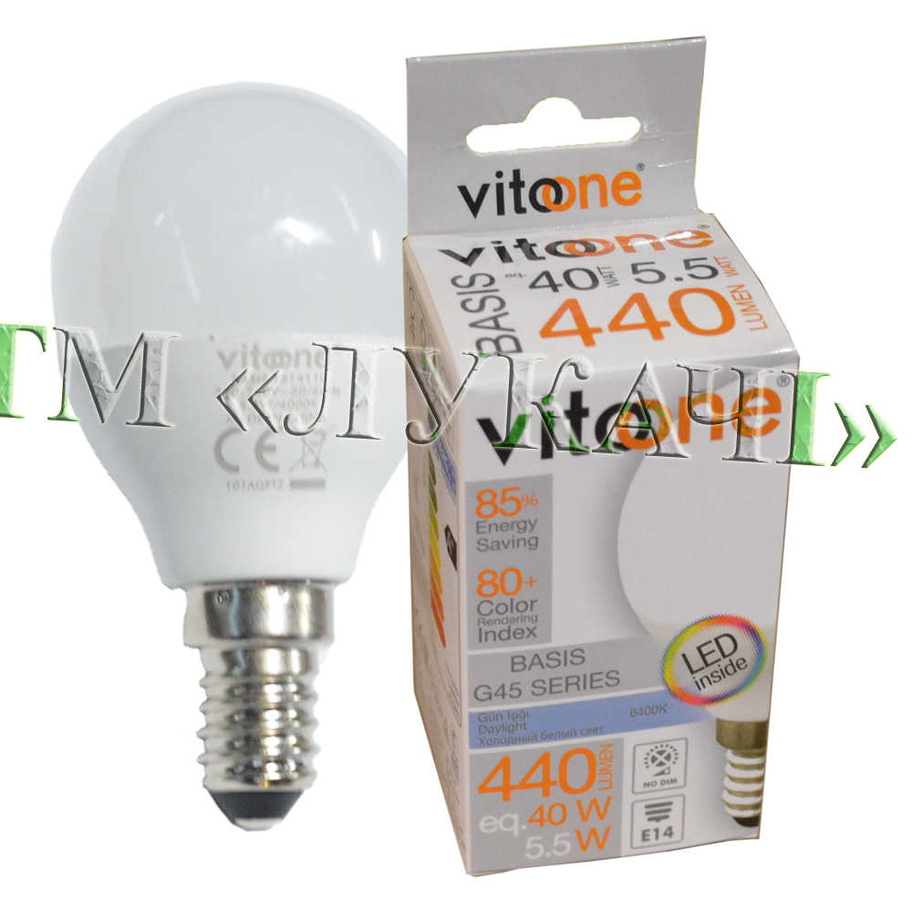 Лампа LED VITOONE BASIS G45 5,5W E14 6400K шарик 1514120