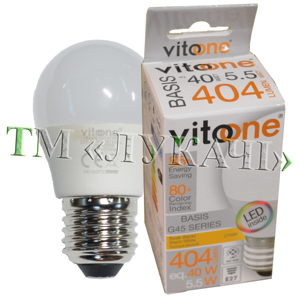 Лампа LED VITOONE BASIS G45 5,5W E27 2700K шарик 1514160
