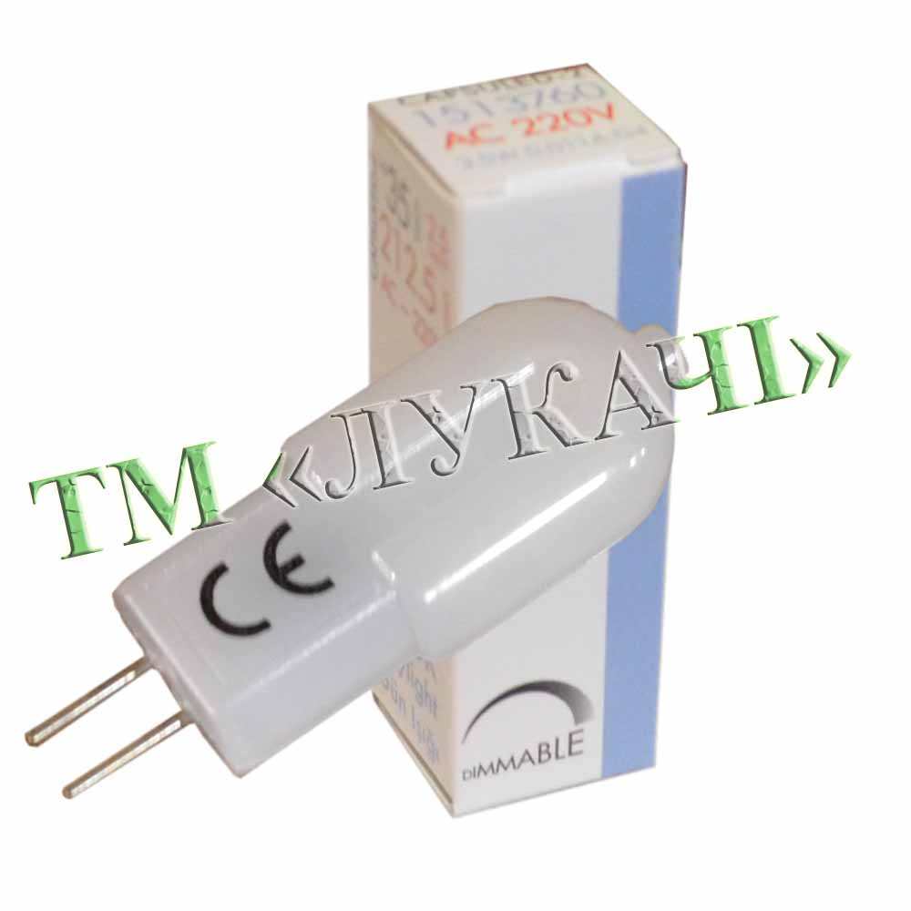 Лампа LED VITOONE G4 2,5W 6400K 220В капсула 1513760