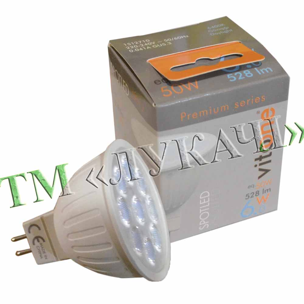 Лампа LED VITOONE MR16 6W G5.3 220V 6400K 1512710